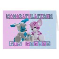 big congratulations greeting cards zazzle