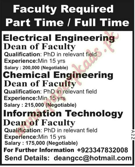electrical engineer chemical engineering and information technology paperpk