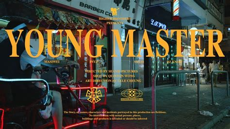 Is Master S Or Mba Higher by Higher Brothers Master Official