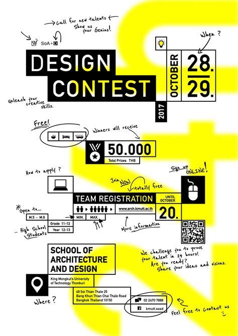 design contest 2017 school of architecture and design international program