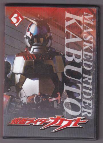 Dvd Kamen Rider W Lengkap kamen rider kabuto vol 3 dvd 9 12 tokusatsu w eng sub masked rider sentai
