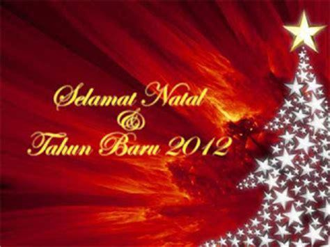 design ucapan natal tahun baru kumpulan gambar natal dan tahun baru 2012 humor singkat lucu