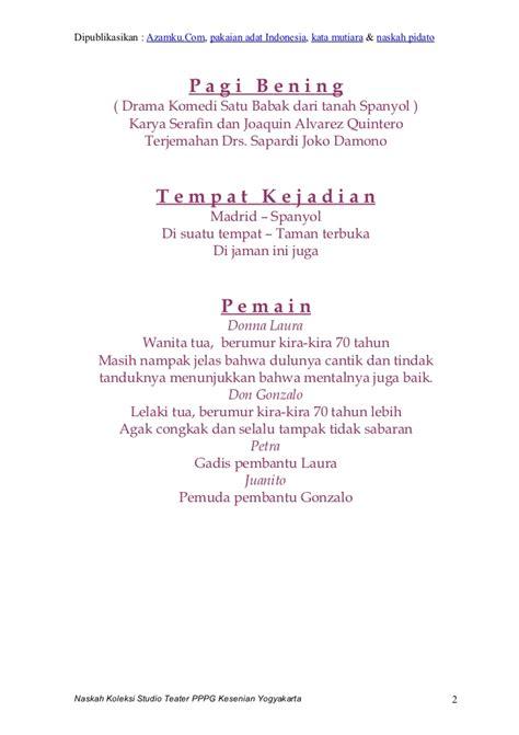 blogger artinya dialog naskah drama rapunzel dalam bahasa indonesia