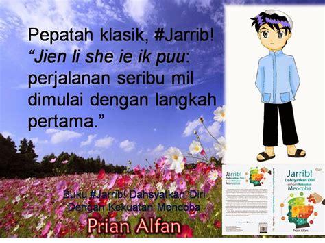 info cpns pppk  pelajaran bahasa indonesia contoh