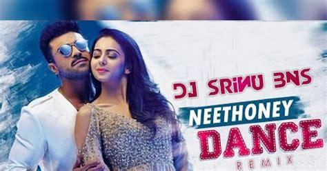 telugu mp3 dj remix download neethoney dance remix dj srinu bns teenmardjs com
