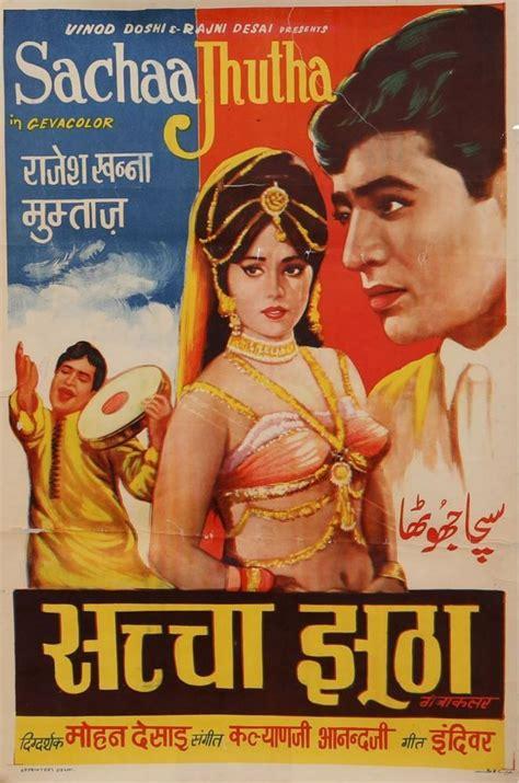 dil ko dekho chehra na dekho sachaa jhutha 108 best images about rajesh khanna bollywood film posters