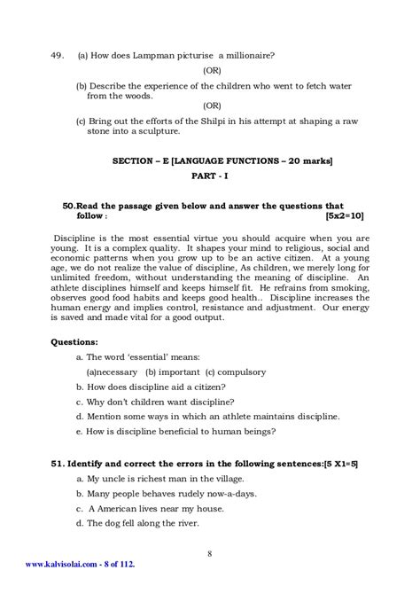 sentence pattern for sslc sslc english first and second paper 5 model question papers