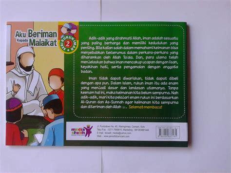 Buku 1 Set Seri Anak Saleh Didoakan Malaikat buku anak aku beriman kepada malaikat