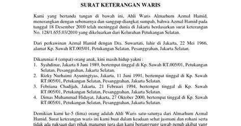 contoh surat keterangan waris dari kepala desa 28 images contoh