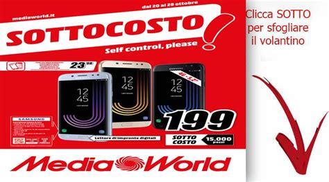 volantino mediaworld porte di catania volantino media world sicilia catania valido dal 20 al 29
