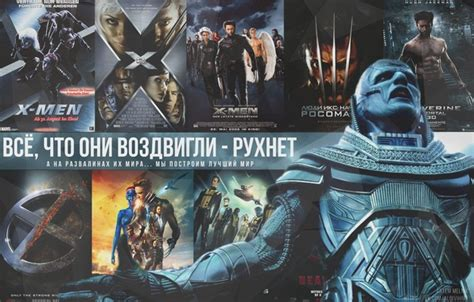 Deadpool X Apocalypse Days Of Future Past Wolverine Kaosraglan 6 wallpaper apocalypse days of future past class