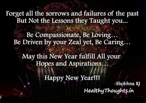 happy new year healthythoughts the mind is everything