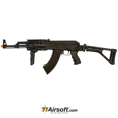 Airsoft Gun Metal Cyma Cm028u Tactical Ak47 Ris Auto Electric Bb Gun Airsoft