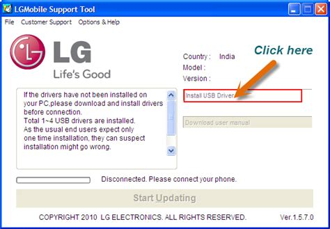 lg mobile support tool windows 7 lg mobile support tool indir lg ak箟ll箟 telefonlar 箘 231 in