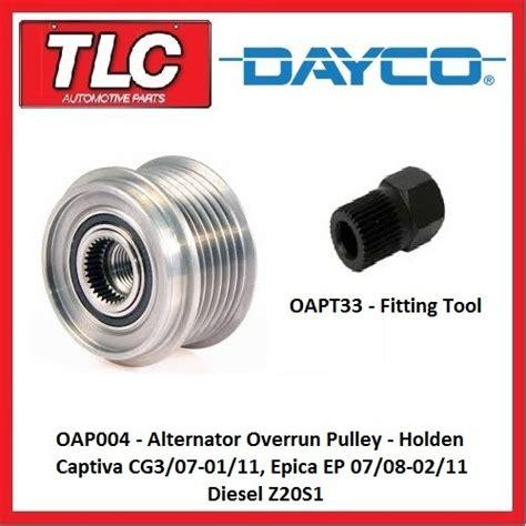 Pulley Altenator Chevrolet Captiva oap004 alternator overrun pulley holden cg captiva ep epica z20s1 diesel kit