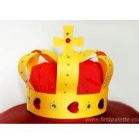 crown craft louisiana free printable crown templates new calendar template site