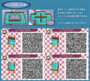 Christmas Dress Animal Crossing Qr Code » Home Design 2017