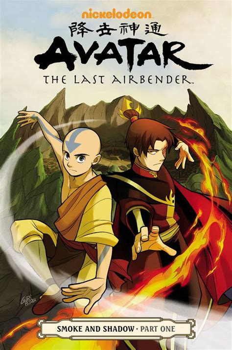 Lost To The Shadows Volume 1 what to look forward to 9 23 15 featuring avatar the
