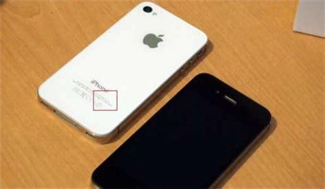 Hp Iphone A1332 Emc 380b iphone 4 a1332 emc 380b cenas