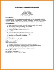 Simple Resume Objective Statements by 7 Career Objective Statement Exles Dialysis