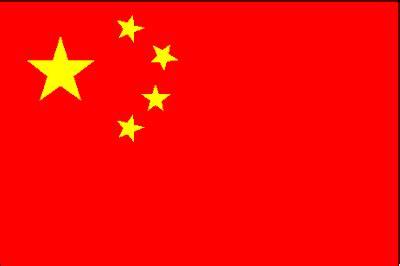 wallpaper bintang merah asal usul bendera bendera di dunia wrlov