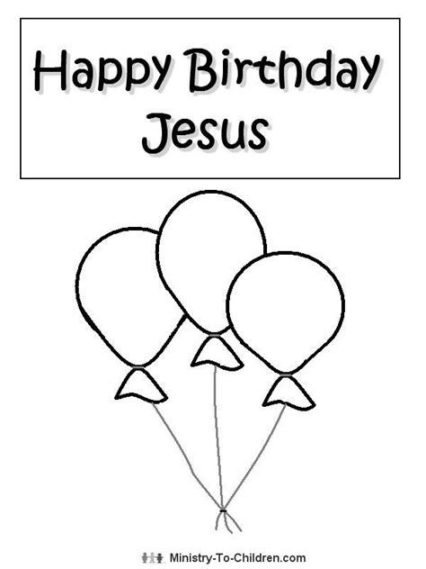 25 best happy birthday jesus images on pinterest happy