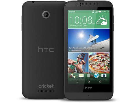 htc desire   launch  cricket sprint virgin mobile  boost mobile phonedog