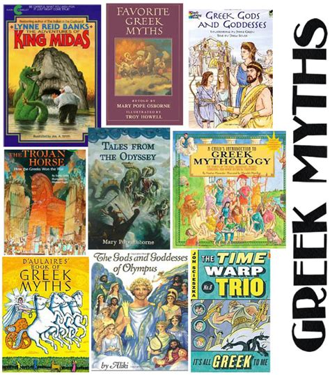 myth picture books it s all to me keeping creative