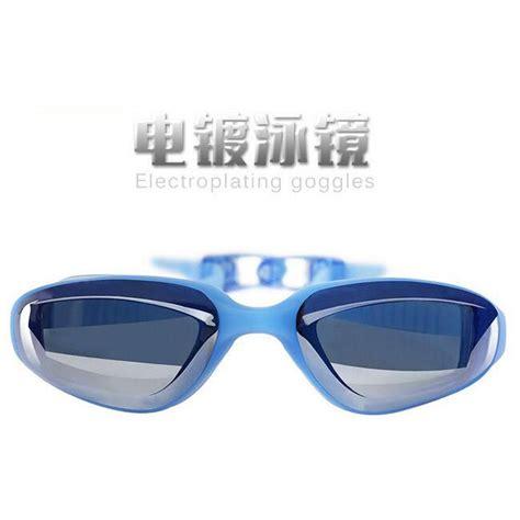 Kacamata Renang Sport Station kacamata renang electroplating anak dan dewasa blue jakartanotebook