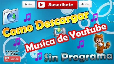 im free souljah music on 1 musica gratis descargar musica gratis de youtube 2016 sin programas