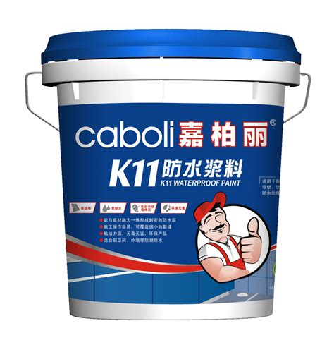 Where To Buy Cheap Interior Paint by Caboli Cheap Interior Wall Waterproof White Paint