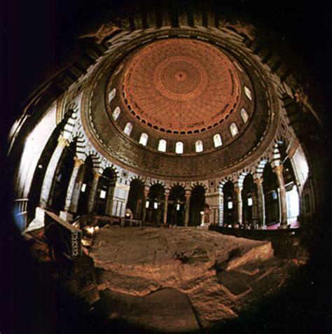 cupola della roccia l architettura al di l 224 mediterraneo with images