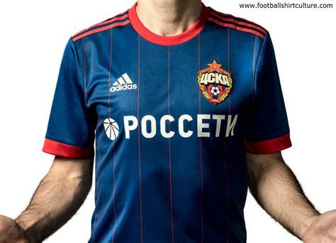 Cska Moscow Home 1415 Official 1 cska moscow 2017 18 adidas home kit