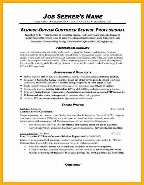 Resume Exle Skills For Customer Service 5 Customer Service Skills Resume Data Analyst Resumes