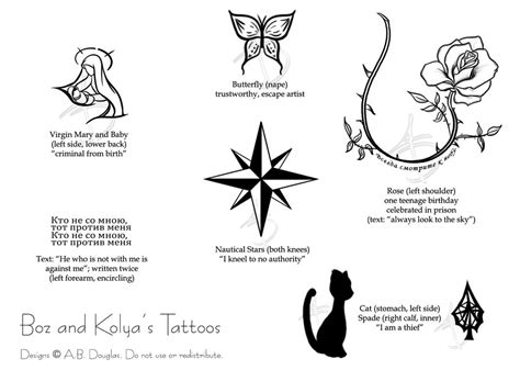 tattoo sheet boz and kolya by xandra sama on deviantart