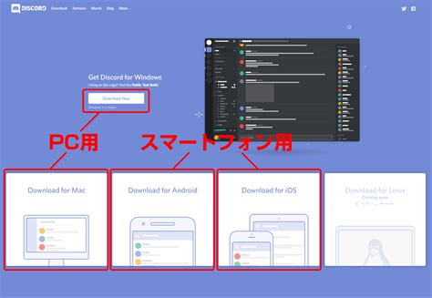 discord on ps4 jcg battlefield ps4 battlefield ps4 試合の手引
