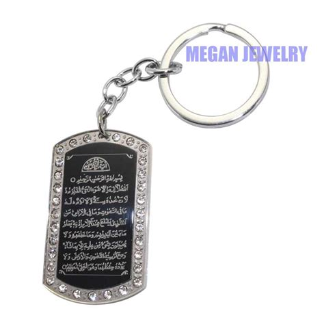 Kursi Tunggu Pasien Stainless Steel compare prices on islamic key chain shopping buy low price islamic key chain at factory