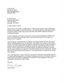 recommendation letter for physician shadowing sle