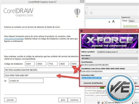 corel draw x7 activator coreldraw x7 crack keygen win7 8 8 1 32 64b updated
