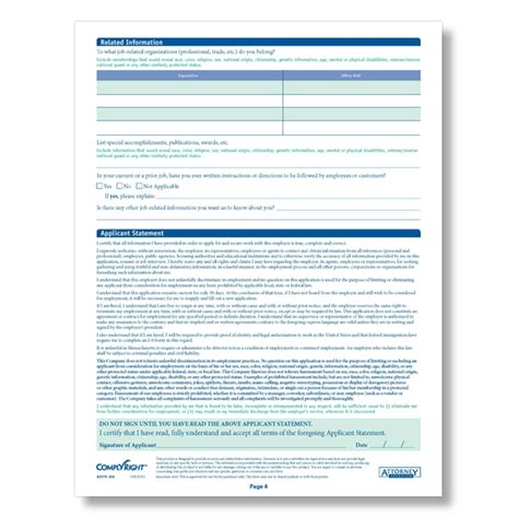 Career Point Ma Application Massachusetts State Compliant Application