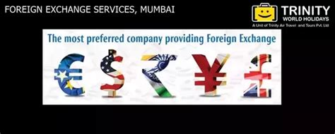 best currency exchange which is the best foreign currency exchange in mumbai quora