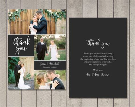 wedding thank you card money wedding thank you card printable by vintage by
