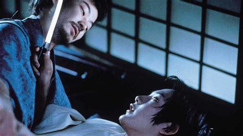 night  fog  japan  mubi