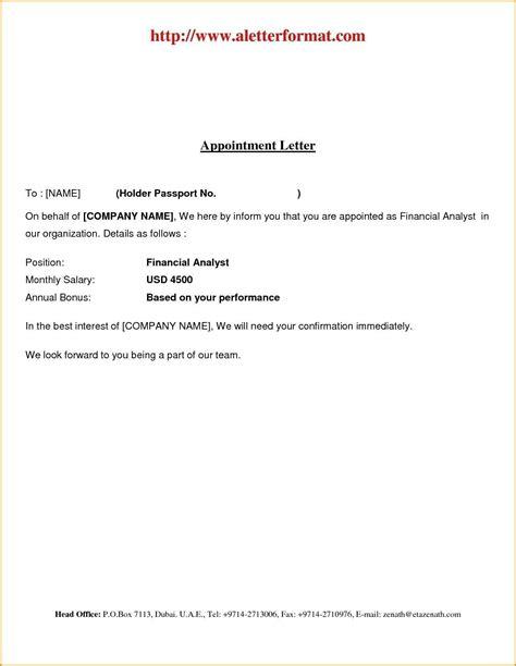 job appointment letter format valid sample format