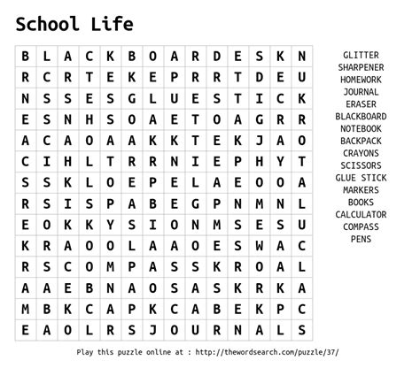 Search On By School Word Search On School