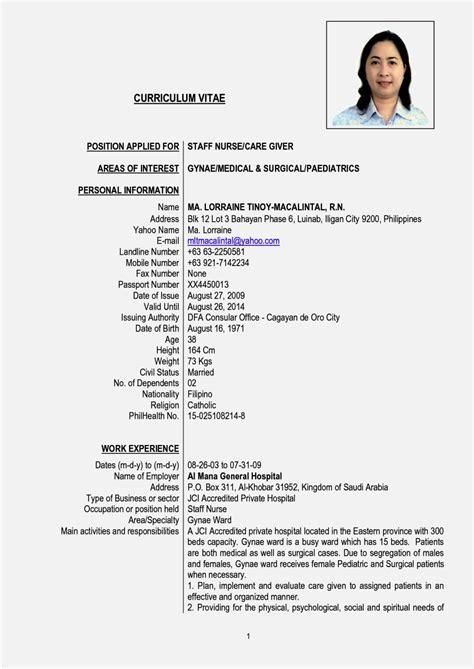latest sample of resume 2016 bin resume personal information address
