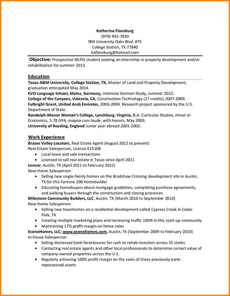 internship resume template no experience 2017 word college student