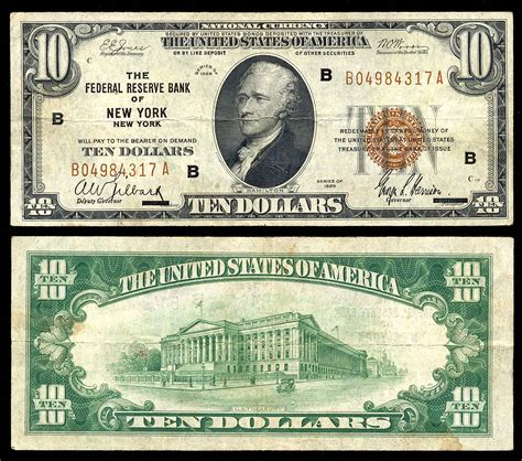 Paper Money - usa small size banknotes