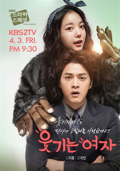 dramacool korean drama 439 best to be watched list images on pinterest