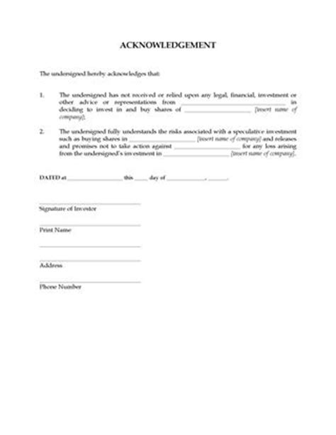 deed of acknowledgement of debt template financial contracts and loan forms forms and